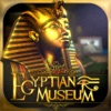 密室逃脱:埃及博物馆探险(3D官方正版)