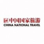 杂志《中国国家旅游》 icon