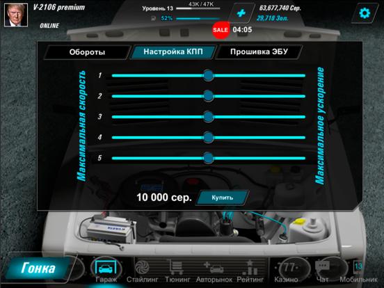 Запретные гонки Скриншоты10
