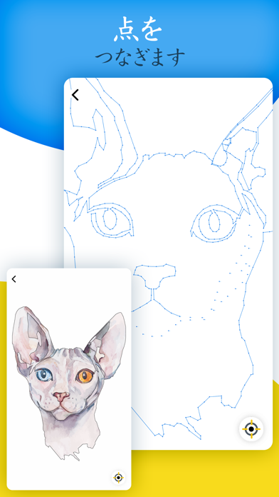 Dots Art - お絵かきパズルゲームのおすすめ画像1