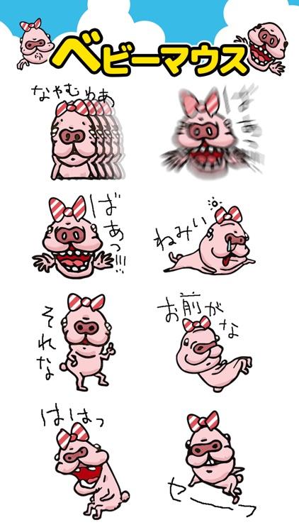 ベビーマウス - キモカワ小生意気な赤ちゃんマウスの癒しステッカー!
