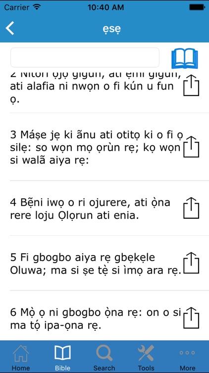 Bibeli Mimọ (The Bible in Yoruba) screenshot-3