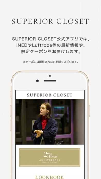 SUPERIOR CLOSET公式アプリのスクリーンショット1