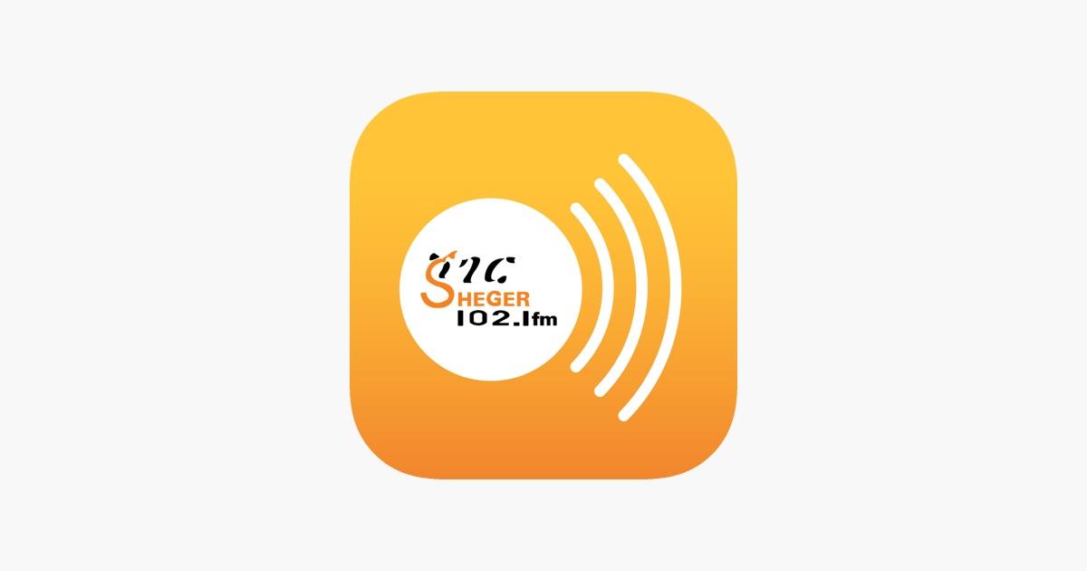 Fana Broadcasting Corporate Listen Live
