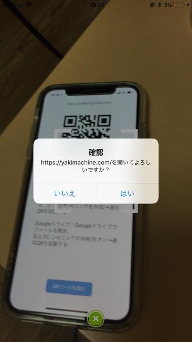 https://is5-ssl.mzstatic.com/image/thumb/Purple118/v4/e9/2a/6f/e92a6f89-808b-4754-8fcd-931fea61c063/mzl.dbtqqtuw.jpg/392x696bb.jpg
