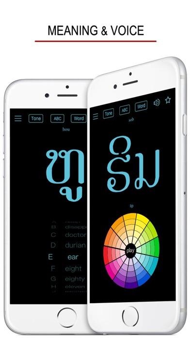 Learn Lao Handwriting ! screenshot 3