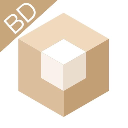 聚纸回收-BD