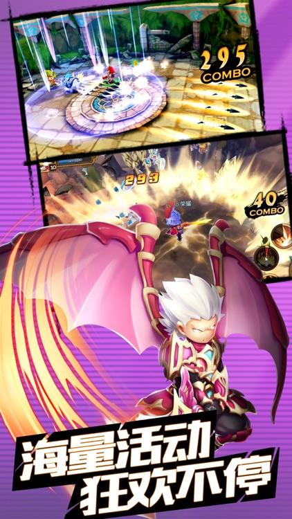 龙纹联盟-3D热门冒险RPG游戏 screenshot-3