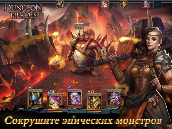Игра Dungeon & Heroes: 3D RPG