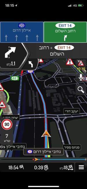 Israel igo primo nextgen on the app store screenshots publicscrutiny Image collections