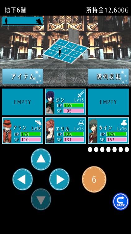 ラビリンス〜魔物が棲む迷宮〜 screenshot-7