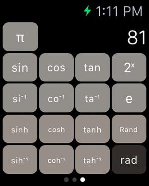 калькулятор гдзс скачать сейчас