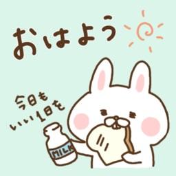 ゆるシンプル〜出っ歯うさぎ〜