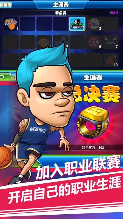 MC全明星 screenshot-3