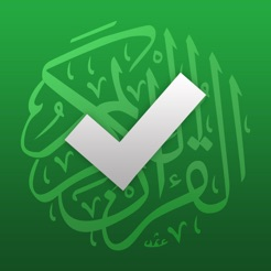Memorize the Holy Quran on the App Store