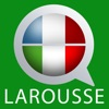 Dictionnaire italien Larousse - iPhoneアプリ