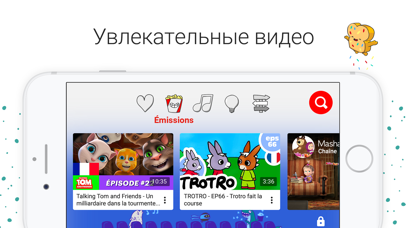 Screenshot for YouTube Детям in Russian Federation App Store
