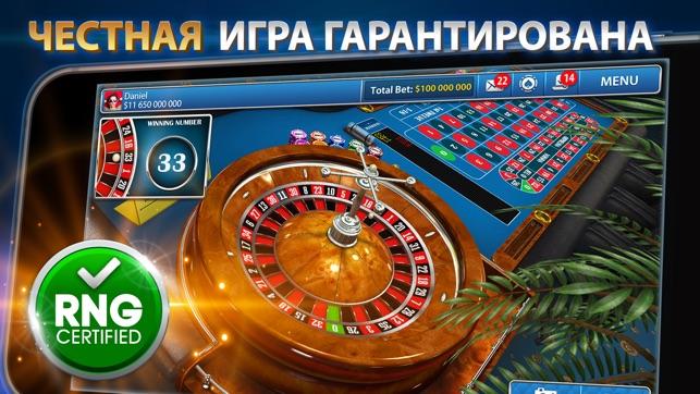 сборник лучших казино