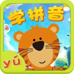 拼音教学-汉语拼音学习识字必备