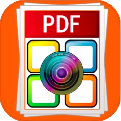PDF تحويل الملفات الى