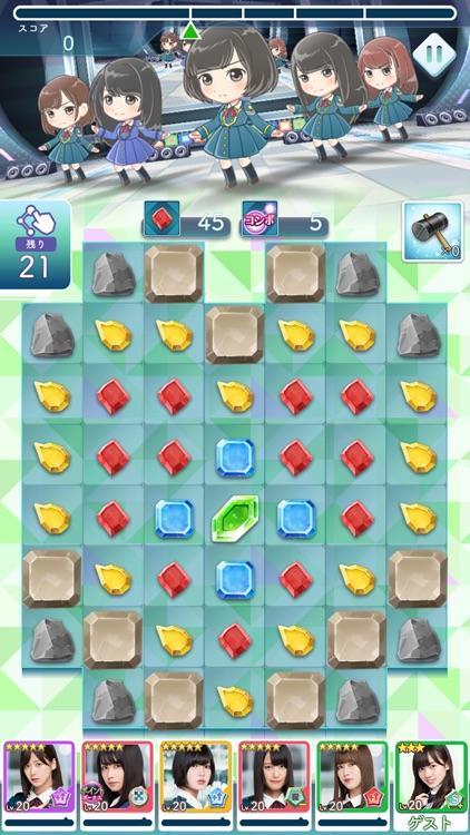欅のキセキ screenshot-4