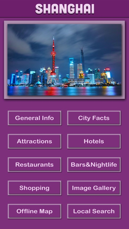 Shanghai Offline Tourism screenshot-1