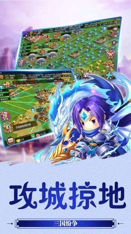 幻想三国-卡牌策略国战游戏