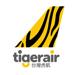 51.Tigerair Taiwan