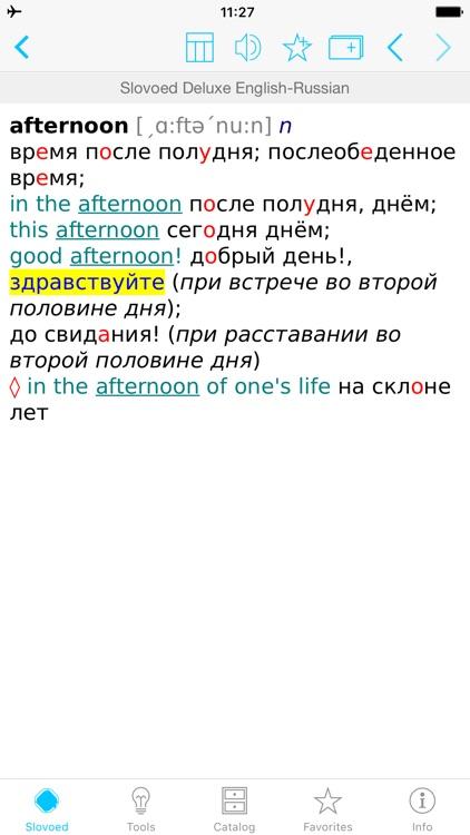 English <-> Russian Dictionary