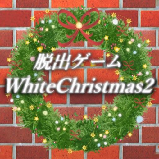 脱出ゲーム ホワイトクリスマス