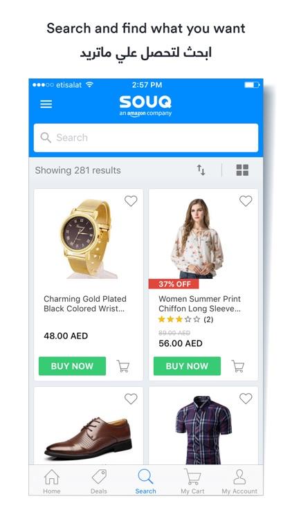 Souq.com  سوق.كوم