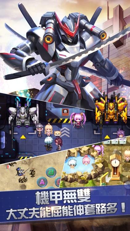 機動戰隊 screenshot-4
