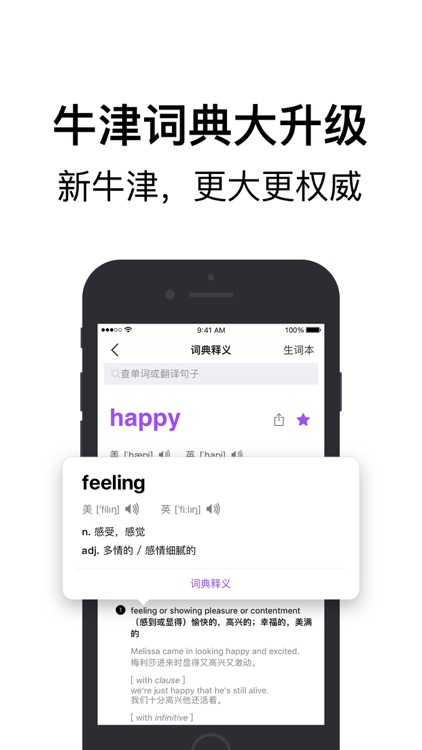 Mr.Translator by Tencent screenshot-3