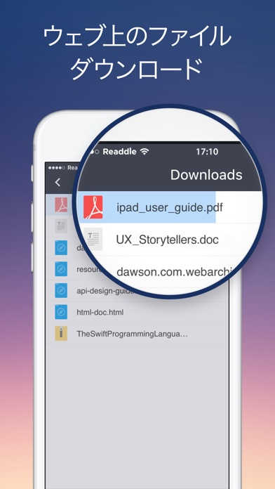 Documents by Readdle ScreenShot4