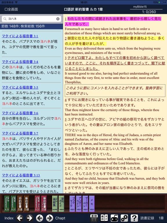 https://is5-ssl.mzstatic.com/image/thumb/Purple118/v4/ef/e8/9d/efe89d5d-fde8-a4ac-36a6-223e3c59688f/source/576x768bb.jpg