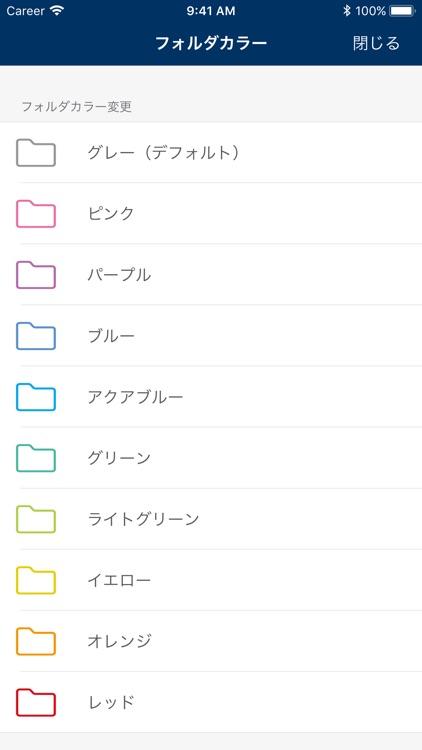Clipbox Image Search screenshot-4