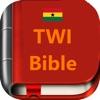 Twi Bible Asante free Reviews