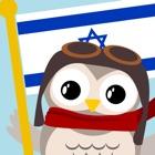 Gus on the Go: Hebraico icon