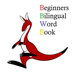 Bilingual Beginners Book