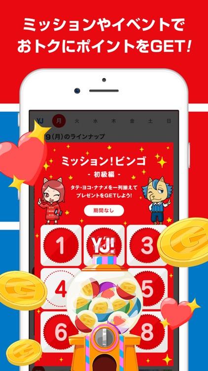 ヤンジャン!人気コミックが読める漫画アプリ screenshot-4
