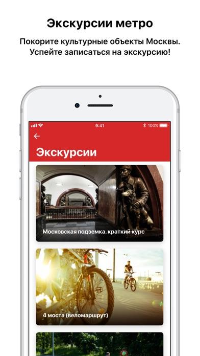 карта москвы проложить маршрут пешком с указанием времени