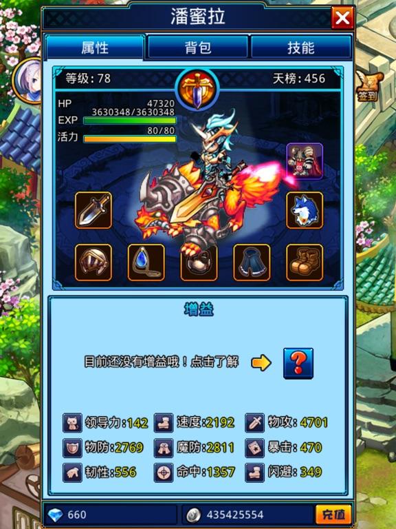 帝国联盟 - 有趣的游戏有好报 Screenshots