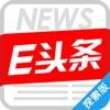 英语头条(探索版) -今日头条英语新闻看世界