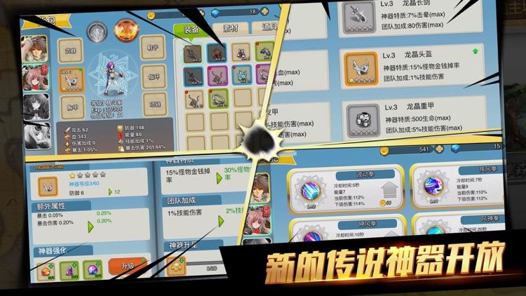 诸神战纪之黄金骑士 screenshot-4