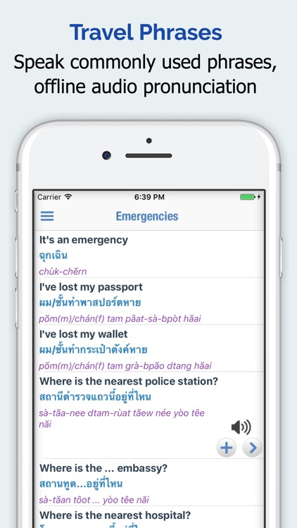 Thai Dictionary + screenshot-3