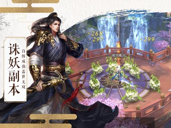 阴阳剑-斗心未泯 剑荡八荒!