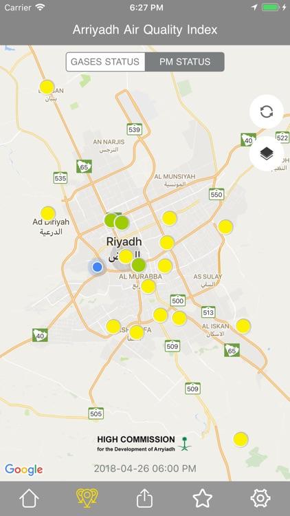 جودة هواء الرياض screenshot-7