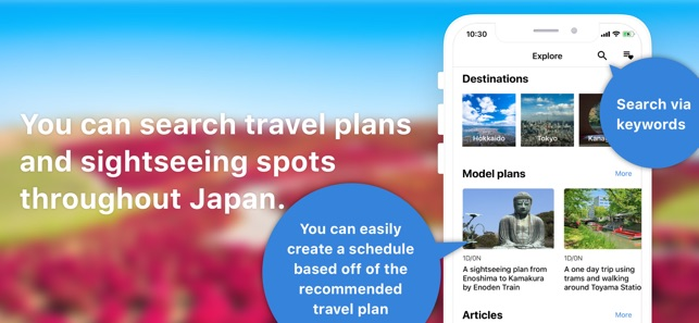 643x0wjpg – Site That Plans Trip For You