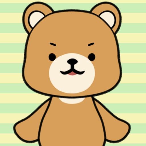 Cute bear Animated Sticker