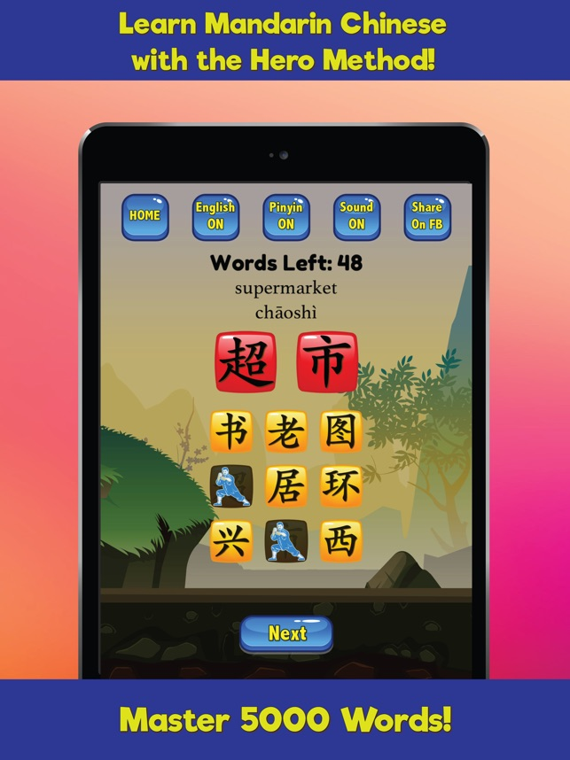 HSK Hero - Chinese Characters on the App Store